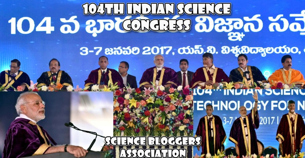 Indian Science Congress Inauguration News in Hindi