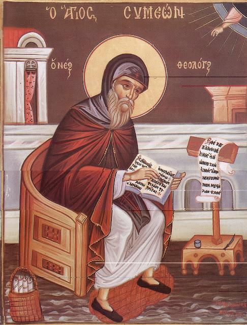 Αποτέλεσμα εικόνας για αγ.συμεων ο νεοσ θεολογοσ