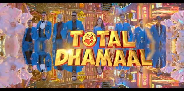 total dhamal - paisa yeh paisa lyrics