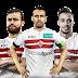 رندرات نادي الزمالك 2018/2019 | Zamalek Render