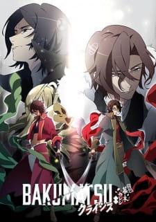 Bakumatsu: Crisis (2019)