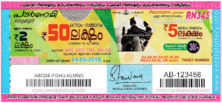 "keralalottery.info, ""kerala lottery result 24 6 2018 pournami RN 345"" 24th June 2018 Result, kerala lottery, kl result, yesterday lottery results, lotteries results, keralalotteries, kerala lottery, keralalotteryresult, kerala lottery result, kerala lottery result live, kerala lottery today, kerala lottery result today, kerala lottery results today, today kerala lottery result, 24 6 2018, 24.6.2018, kerala lottery result 24-06-2018, pournami lottery results, kerala lottery result today pournami, pournami lottery result, kerala lottery result pournami today, kerala lottery pournami today result, pournami kerala lottery result, pournami lottery RN 345 results 24-6-2018, pournami lottery RN 345, live pournami lottery RN-345, pournami lottery, 24/06/2018 kerala lottery today result pournami, pournami lottery RN-345 24/6/2018, today pournami lottery result, pournami lottery today result, pournami lottery results today, today kerala lottery result pournami, kerala lottery results today pournami, pournami lottery today, today lottery result pournami, pournami lottery result today, kerala lottery result live, kerala lottery bumper result, kerala lottery result yesterday, kerala lottery result today, kerala online lottery results, kerala lottery draw, kerala lottery results, kerala state lottery today, kerala lottare, kerala lottery result, lottery today, kerala lottery today draw result"
