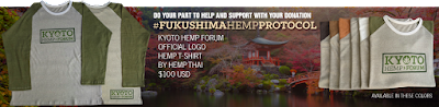 Limited Edition Kyoto Hemp Tshirt Event Sponsor