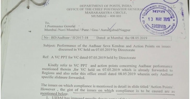 Performance of the Aadhaar Seva Kendras and action points