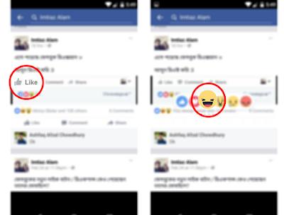 ফেসবুক রিএকশান (Facebook Reactions)