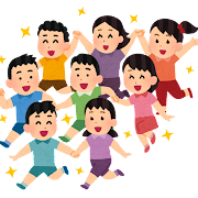手をつないで走る子供たちのイラスト(アジア人)