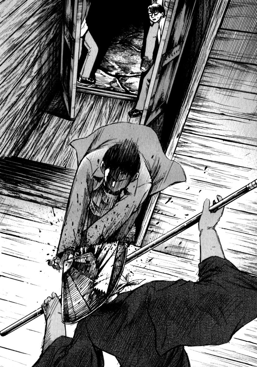 Higanjima chapter 24 trang 2