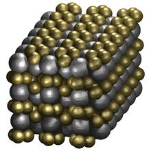 atom chamber