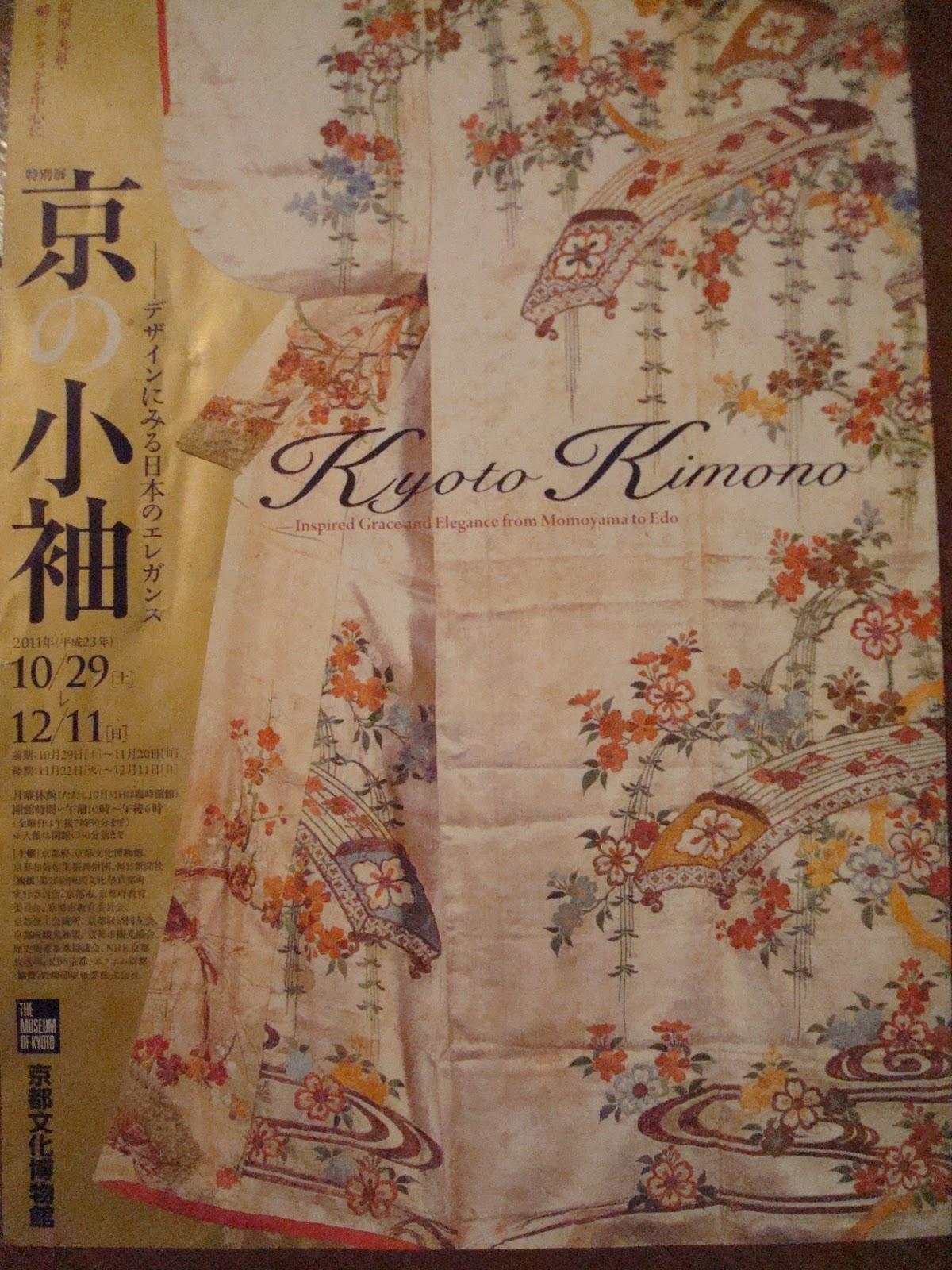 にほん の た て もの 展 イベントカレンダー – デパートリウボウ|RYUBO