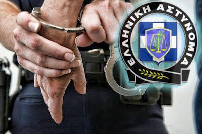 Αυτόφωρες συλλήψεις ατόμων, κατά το τελευταίο 24ωρο, για διάφορα ποινικά αδικήματα