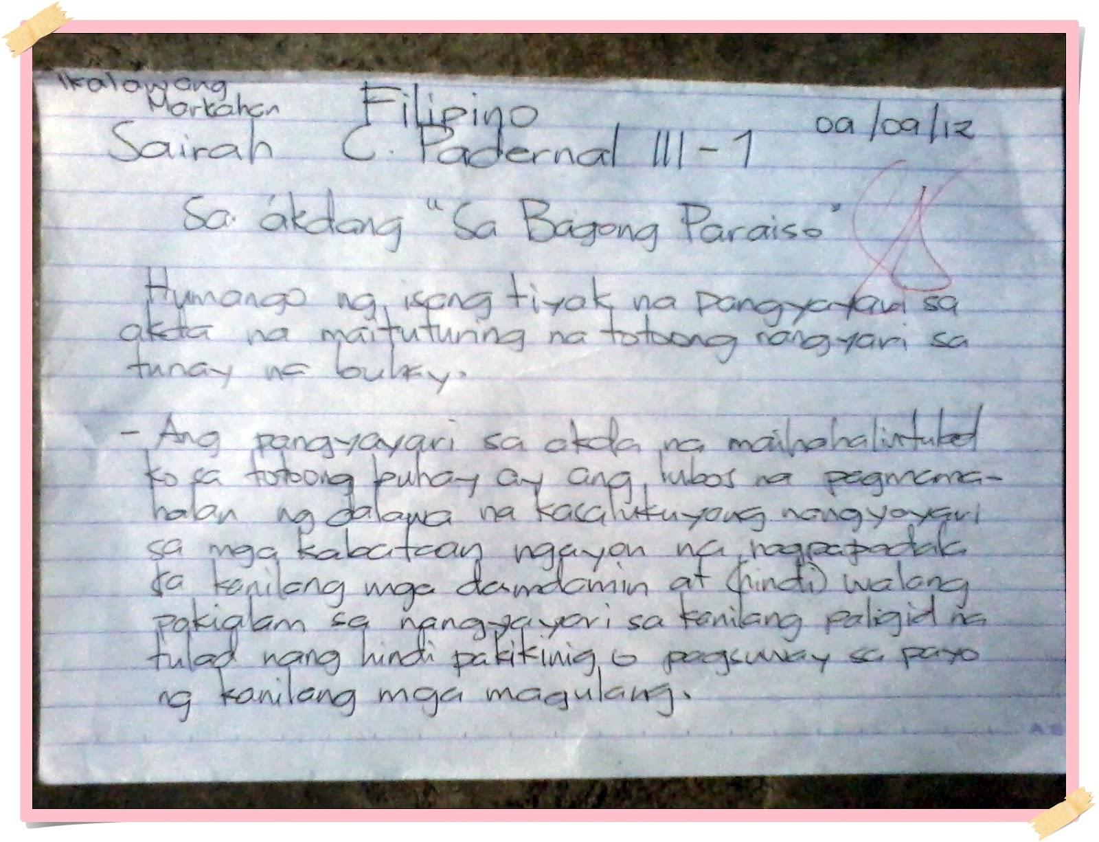 Bagong taon bagong pagasa essay writer