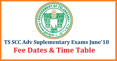 TS SSC Advance Supplementary Examiantions June 2018 Time Table and Fee Particulars  ts ssc supplementary exams june, 2018 exam fee due dates schedule, telangana dge,ts ssc ase june 2018,ts ssc public examinations,ssc june 2018 time table ... Subject: SSC Advanced Supplementary Examinations, June, 2018  TS ssc supplementary Time Table 2018 10th class exam dates telangana,Telangana SSC Supply Exam Time Table 2018 TS 10th Dates,TS Supply exam ... Schedule/Exam Dates,marks revlaution,marks re counting,TS SSC/10th Class advanced supplementary Exams 2018 fee last dateSSC Advance Supplementary June 2018 Examination Fee Notification