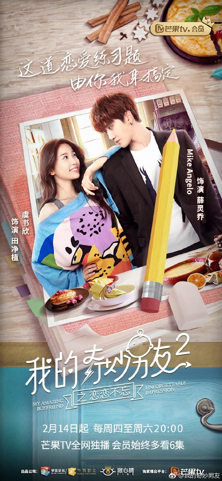 my amazing boyfriend 2 cdrama poster