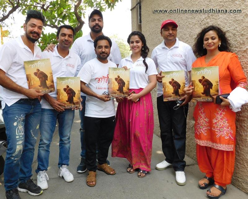 आगामी पंजाबी फिल्म असीस की स्टार कास्ट फिल्म के प्रचार के दौरान लुधियाना में