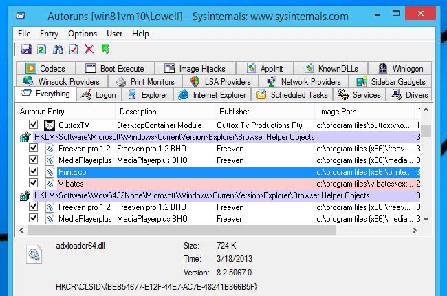 برنامج, للتحكم, فى, برامج, وتطبيقات, بدأ, تشغيل, الكمبيوتر, Sysinternals ,Autoruns
