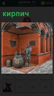 Дом сделан из красного кирпича и памятником впереди на специальной площадке с приглашением посетить