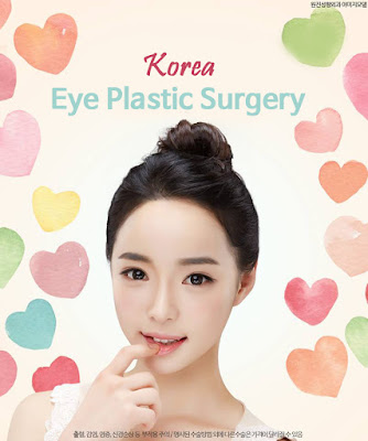 How Korea Eye Plastic Surgery History Begin