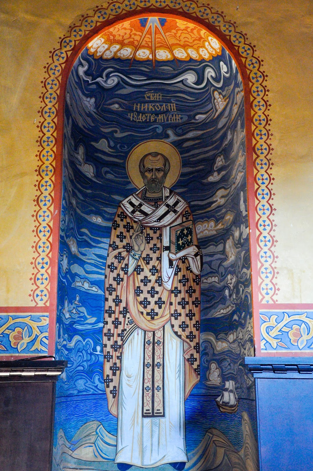 St. Nicholas The Wonderworker, Dormition of the Mother of God Cathedral, Varna