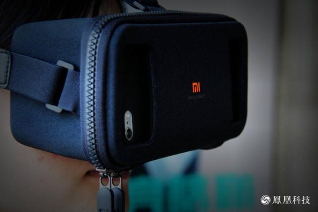 Xiaomi Mi VR Hands-On