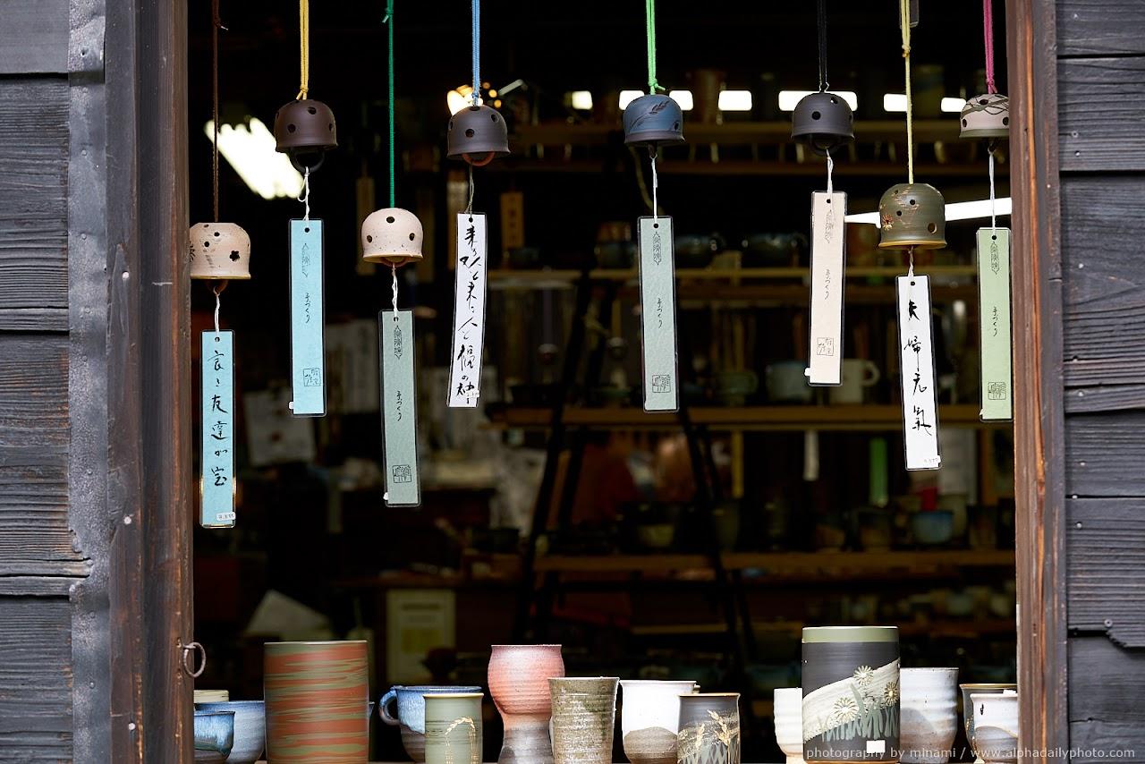 Tokoname Pottery Footpath, Aichi, Japan