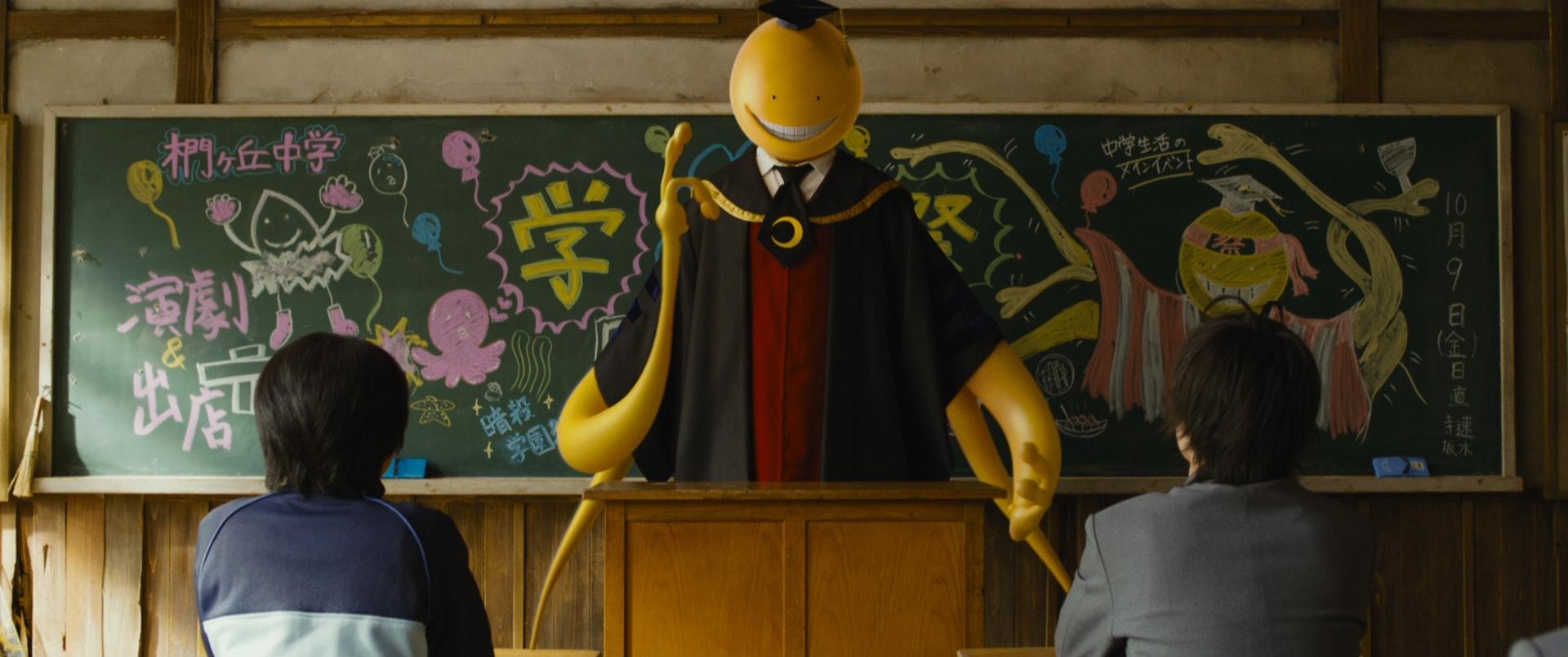 Ansatsu Kyoshitsu 2 Sotsugyou Hen Assassination Classroom Graduacion Graduation