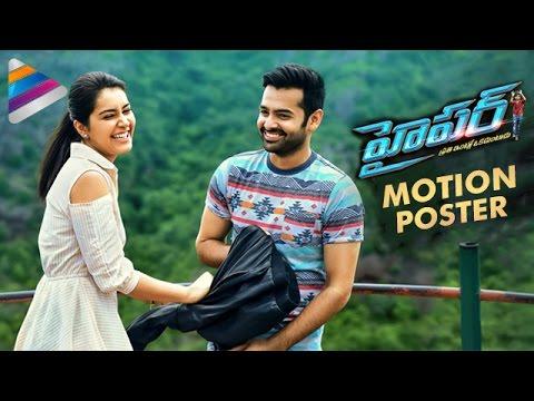 Hyper 2016 Telugu Full Movie Download