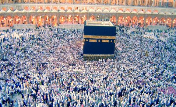 Eid Ul Fitr Greetings Download Photos