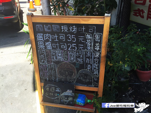 IMG 9054 - 台中美食│日式飯糰吐司 ,真材實料用料大方的中日式飯糰