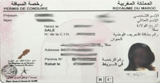 permis maroc