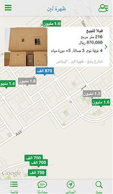 عقارات دبي للبيع