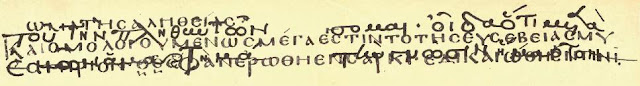 Scrivener's facsimile with text of 1 Tim 3:15–16