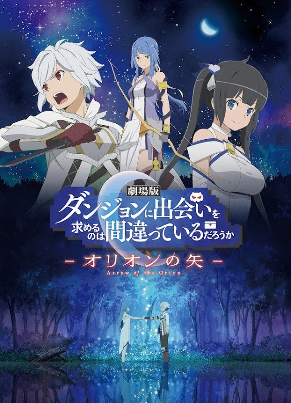 La Película DanMachi: Arrow of the Orion Estrena Video Promocional
