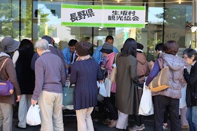 神奈川県 相模女子大学の相生祭 生坂村 お客さんがたくさん