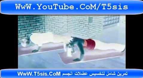 https://3.bp.blogspot.com/-0hN5NlqfO4M/U_bh7d0jxII/AAAAAAAAAUw/PEvZxVaRaG4/s1600/exercise-comprehensive-to-lose-body.jpg