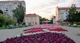 Лунинець. Берестейська обл. Білорусь. Площа Леніна