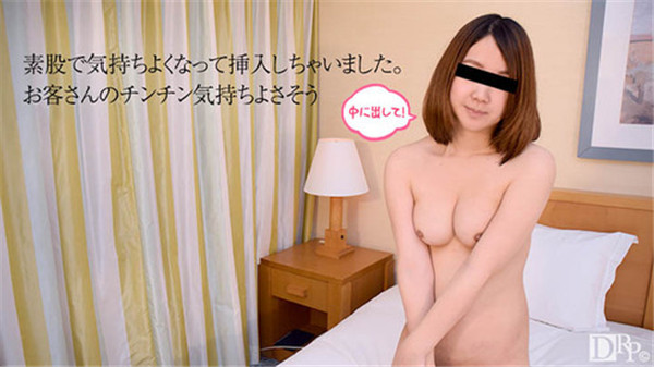 10musume 111216_01 天然むすめ 111216_01 お客さんのチンチン気持ちよさそう 河田さき R2JAV Free Jav Download FHD HD MKV WMV MP4 AVI DVDISO BDISO BDRIP DVDRIP SD PORN VIDEO FULL PPV Rar Raw Zip Dl Online Nyaa Torrent Rapidgator Uploadable Datafile Uploaded Turbobit Depositfiles Nitroflare Filejoker Keep2share、有修正、無修正、無料ダウンロード