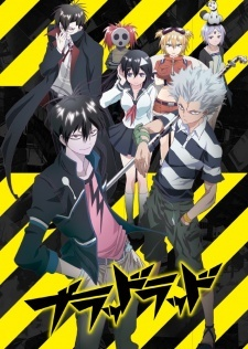 Blood Lad Batch