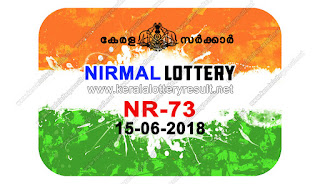 KeralaLotteryResult.net, kerala lottery 15/6/2018, kerala lottery result 15.6.2018, kerala lottery results 15-06-2018, nirmal lottery NR 73 results 15-06-2018, nirmal lottery NR   73, live nirmal lottery NR-73, nirmal lottery, kerala lottery today result nirmal, nirmal lottery (NR-73) 15/06/2018, NR 73, NR 73, nirmal lottery NR73, nirmal lottery 15.6.2018,   kerala lottery 15.6.2018, kerala lottery result 15-6-2018, kerala lottery result 15-6-2018, kerala lottery result nirmal, nirmal lottery result today, nirmal lottery NR 73,   www.keralalotteryresult.net/2018/06/15 NR-73-live-nirmal-lottery-result-today-kerala-lottery-results, keralagovernment, result, gov.in, picture, image, images, pics, pictures   kerala lottery, kl result, yesterday lottery results, lotteries results, keralalotteries, kerala lottery, keralalotteryresult, kerala lottery result, kerala lottery result live, kerala lottery   today, kerala lottery result today, kerala lottery results today, today kerala lottery result, nirmal lottery results, kerala lottery result today nirmal, nirmal lottery result, kerala   lottery result nirmal today, kerala lottery nirmal today result, nirmal kerala lottery result, today nirmal lottery result, nirmal lottery today result, nirmal lottery results today,   today kerala lottery result nirmal, kerala lottery results today nirmal, nirmal lottery today, today lottery result nirmal, nirmal lottery result today, kerala lottery result live, kerala   lottery bumper result, kerala lottery result yesterday, kerala lottery result today, kerala online lottery results, kerala lottery draw, kerala lottery results, kerala state lottery   today, kerala lottare, kerala lottery result, lottery today, kerala lottery today draw result, kerala lottery online purchase, kerala lottery online buy, buy kerala lottery online,   kerala result