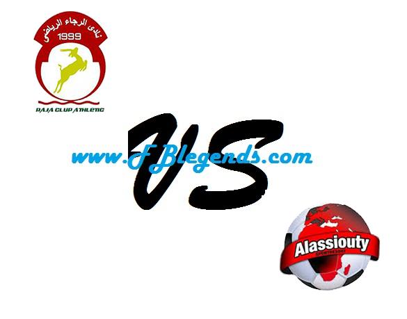 مشاهدة مباراة الاسيوطى والرجاء بث مباشر كأس مصر بتاريخ 11-11-2017 يلا شوت alasyoty vs al rgaa