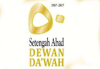 LTQ Menghadiri Rakernas dan Tasyakuran Setengah Abad Dewan Da'wah Islamiyah Indonesia