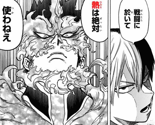 Todoroki saying 戦闘に於いて 熱(ひだり)は絶対つかわねえ from manga manga: Boku no Hero Academia 僕のヒーローアカデミア