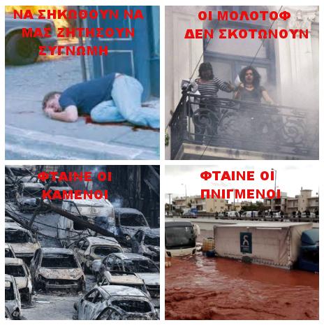 Η μοναδικότητα του ΣΥΡΙΖΑ
