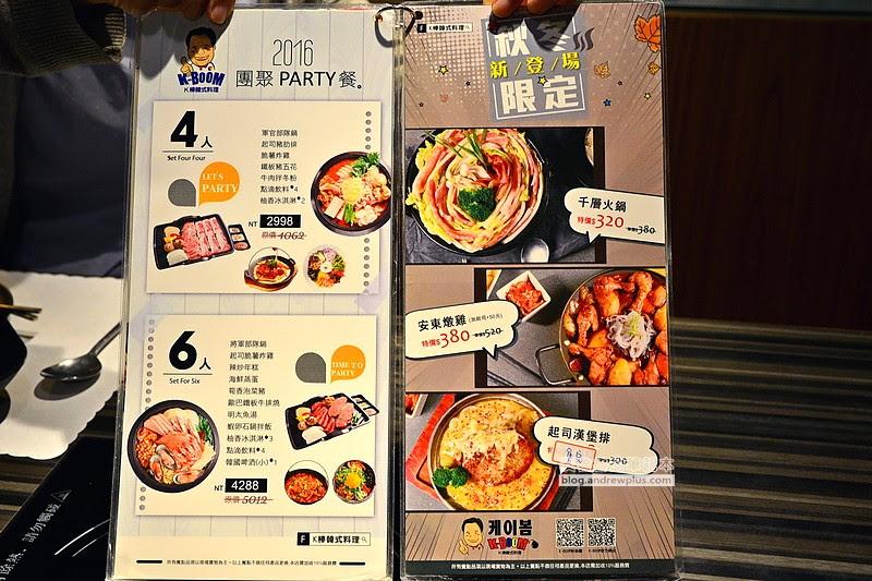 台北車站,北車,韓式料理餐廳,k棒,韓式炸雞,五花肉
