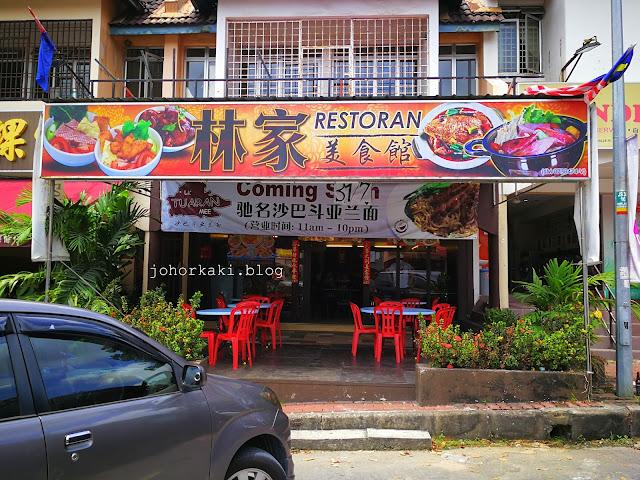 Tuaran-Mee-Johor-JB-斗亚兰面@林家美食館