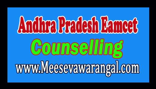 Eamcet Counselling 2017 | AP EAMCET Certificate Verification 2017 | EAMCET Counselling Date