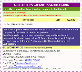 Urgently required for largest water company in Saudi Arabia text image