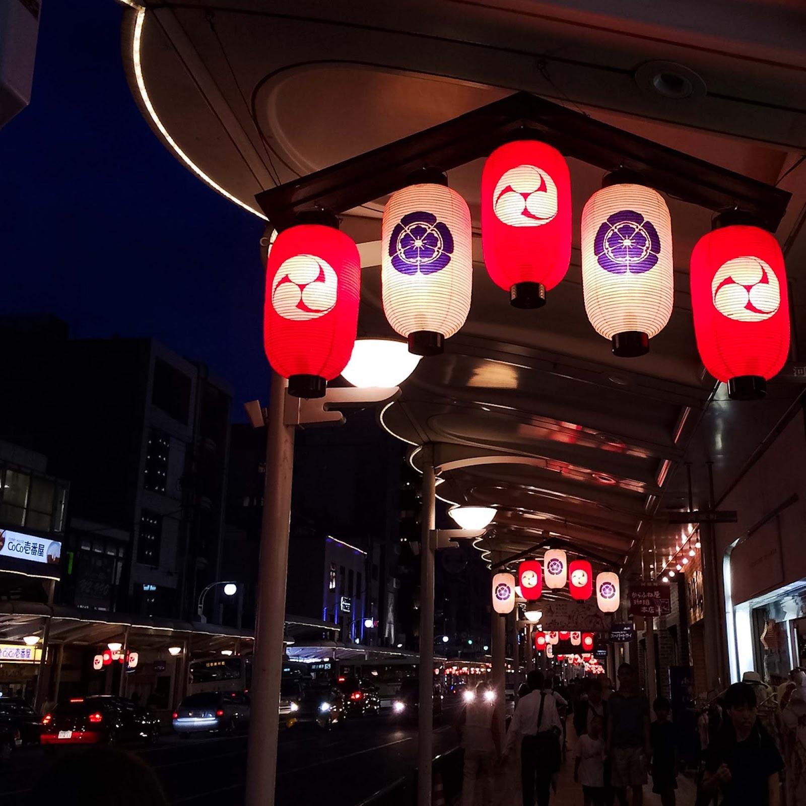 Staying at Hotel Gran Ms Kyoto