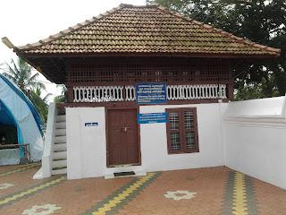 Vadyapura of Kunjachan