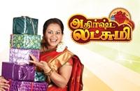 Athirshta Lakshmi 25-03-2017 Zee Tamil Show