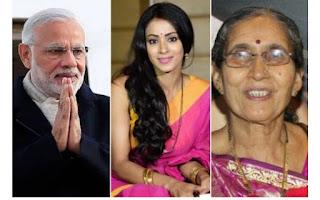 PM Modi's film biopic